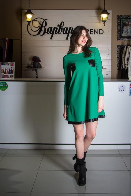 Женская Одежда Тюмень